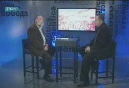 ICGS на Канале ПИК территория демократии 20-04-2011 Часть 2